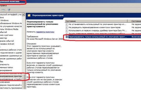 //infostart.ru/upload/iblock/