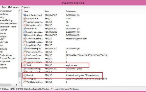 Поиск параметров Shell и
