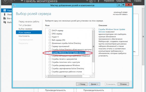 Windows server 2012 R2 служба