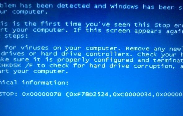 Синий экран смерти при