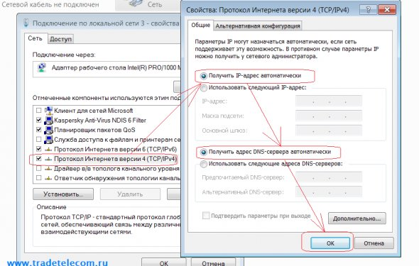доступа в Windows Seven