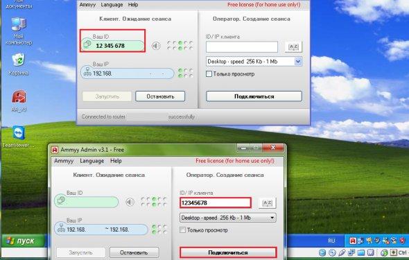 Windows xp удаленный рабочий