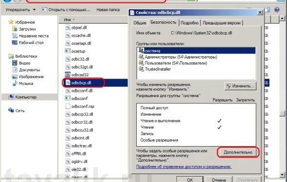 Установка 1с 7.7 на windows 7 64 бит 1с настройка уриб