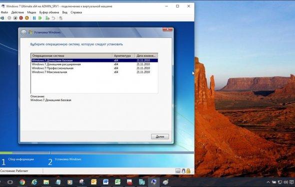 Установка ОС Windows 7 этап