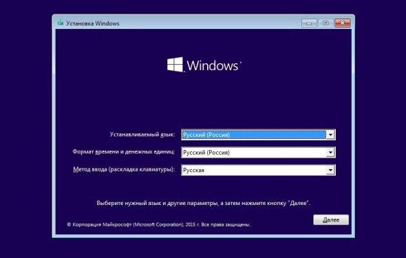 Windows-10-on-Mac-7
